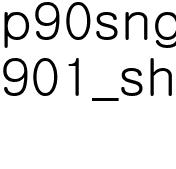 [Carhartt WIP] Watch Coach Jacket (Rover Green/Broken White) 칼하트 왓치 코치자켓