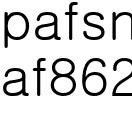 [Mark Gonzales] M/G Sign Logo Leggings (Black) 마크곤잘레스 사인 로고 레깅스