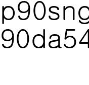 [CARHARTT WIP] Collins Neck Pouch (Hamilton Brown) 칼하트 콜린스 넥 파우치
