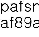 [OBEY] Out There Sherpa Jacket (Burnt Brick) 오베이 아웃 데어 셰르파 자켓